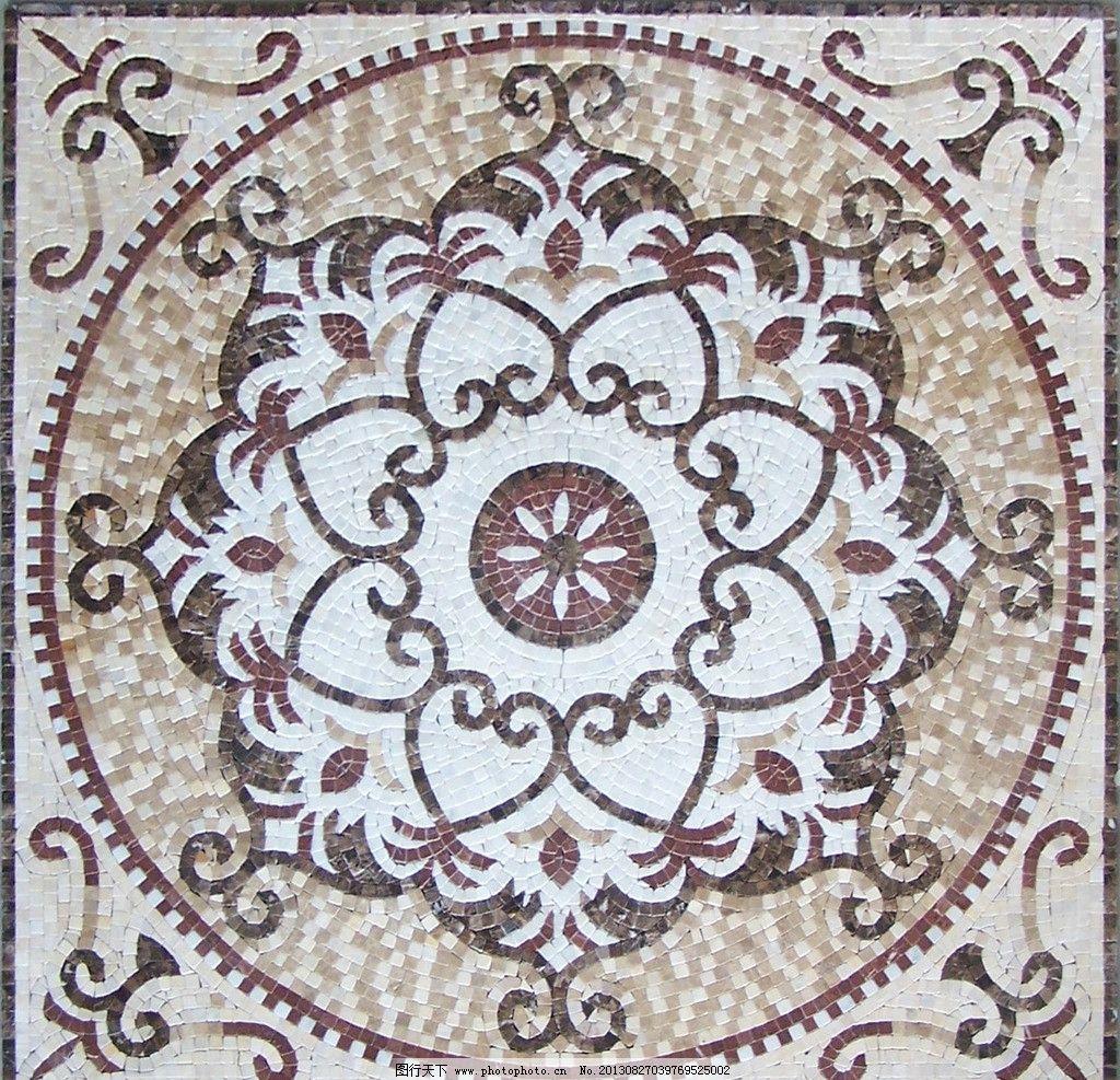 装饰马赛克拼花纹理 装饰 马赛克拼花 纹理 材质 贴图 其他 建筑园林