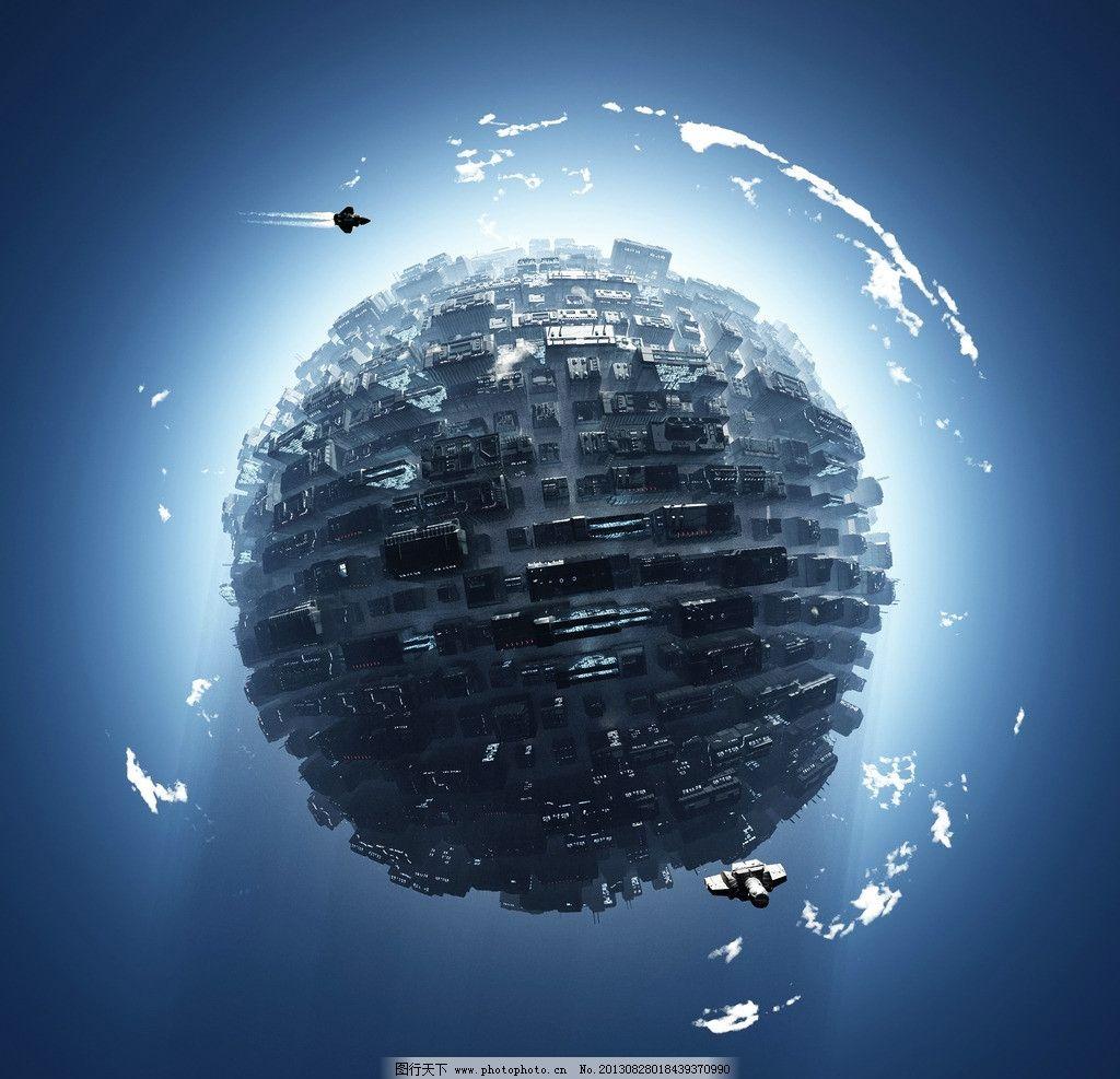地球创意设计 地球 创意 设计 电路板 高楼大厦 建筑 飞机 白云 太空
