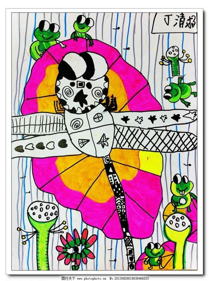 蜻蜓荷香 儿童画 蜻蜓
