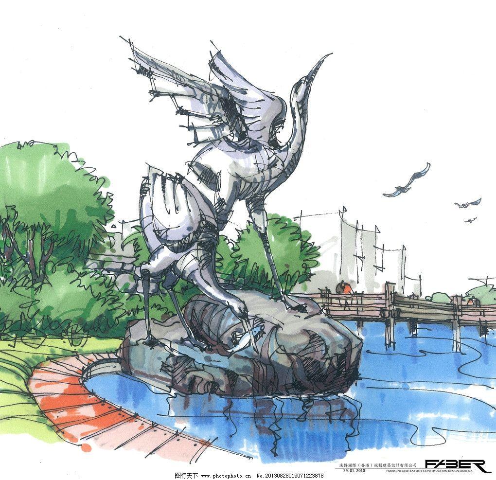手绘雕塑景观 水彩画 飞鹤 湖水 树木 环境设计 美术 手绘图
