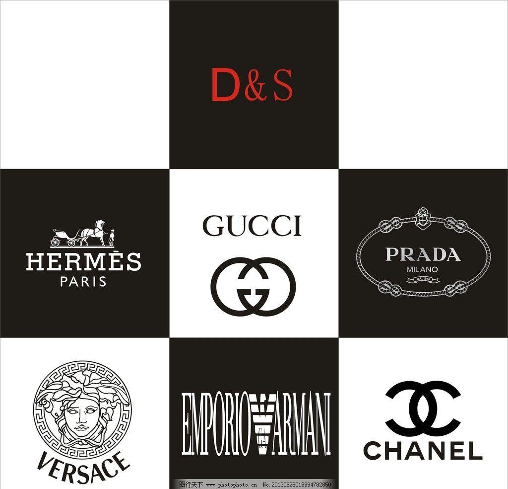 奢侈品牌标志logo图片