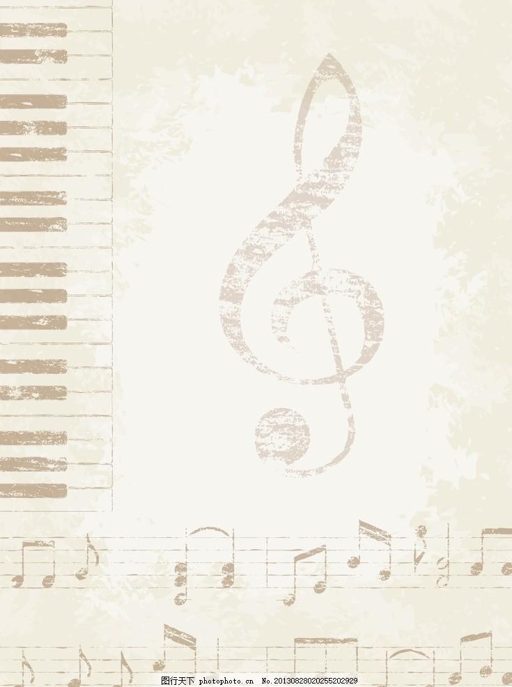 复古音乐背景 音符 音乐传单 五线谱 迪厅 音乐会 音乐元素 酒吧