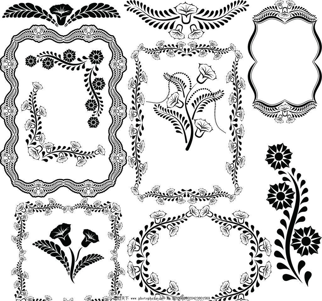 植物花卉边框 欧式花纹 古典 花边 圆形花纹 嗽叭花 文本框 复古