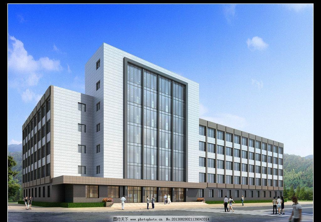 办公楼立面效果图 办公楼 建筑 现代 改造 外立面        设计图 3d作