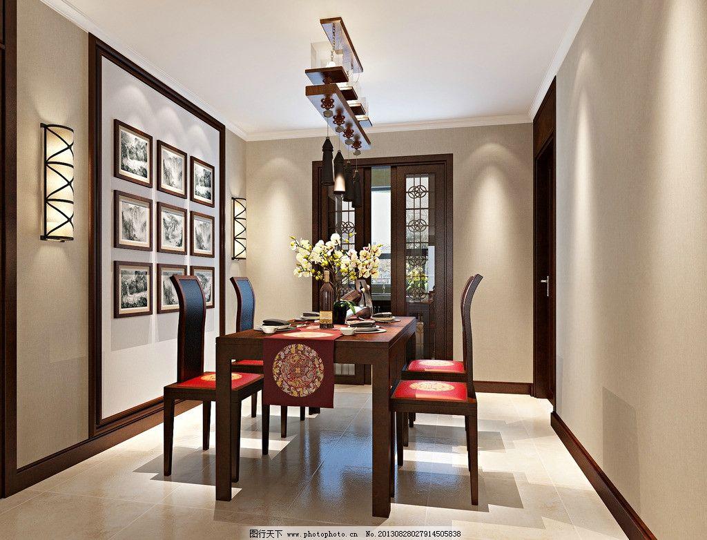 餐厅 餐桌 桌子 椅子 吊灯 中国式 中国风格 文化墙 相框 家装效果图