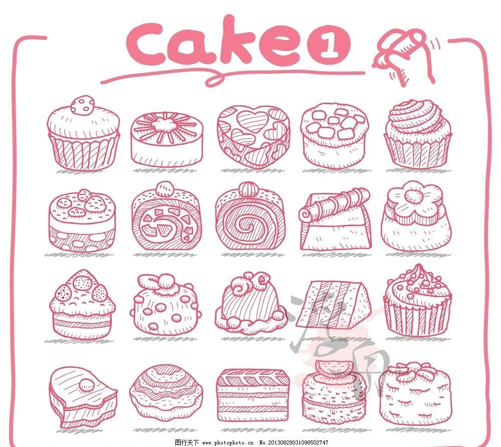 精美手绘小蛋糕 图标 纸杯 草莓 奶油 切片 面包 诱人 美食图片