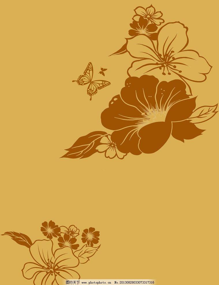 花朵背景素材 花纹 手绘花纹 花纹背景 装饰图案 花朵 psd分层素材 源