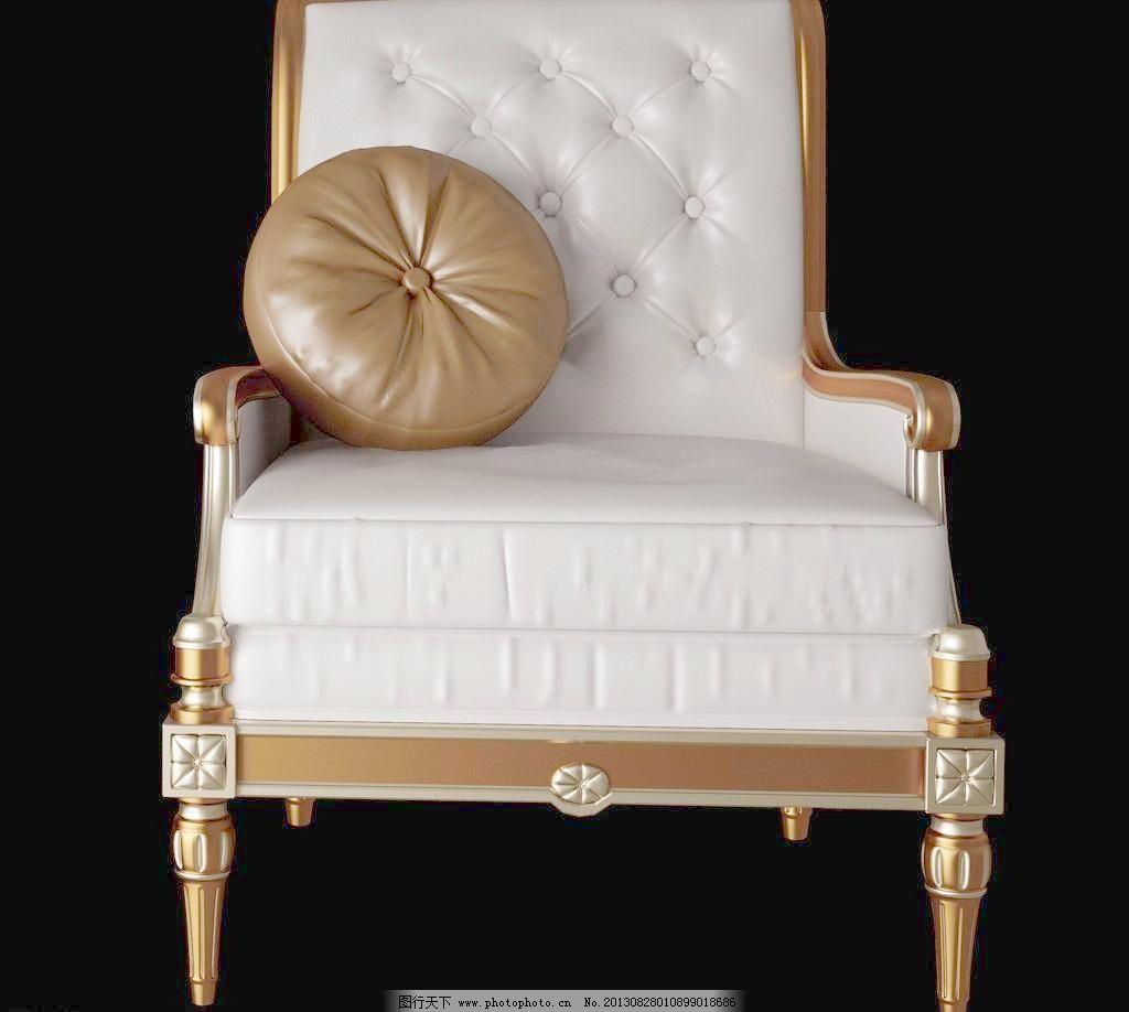 椅子 源文件 沙发素材下载 沙发模板下载 沙发 高端 欧式 椅子 金色