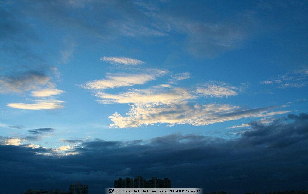 云朵 白云 晚霞 彩云 乌云 傍晚 夕阳 黄昏 自然风光 自然风景