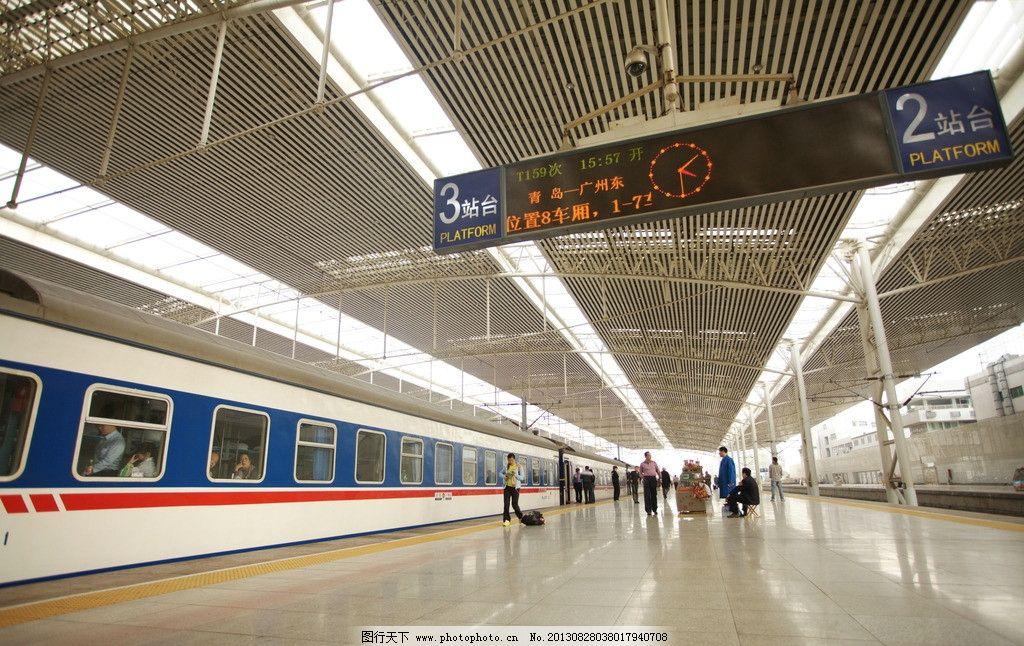 徐州车站 火车站 动车站 高铁站 动车月台 月台 站台 交通工具 现代