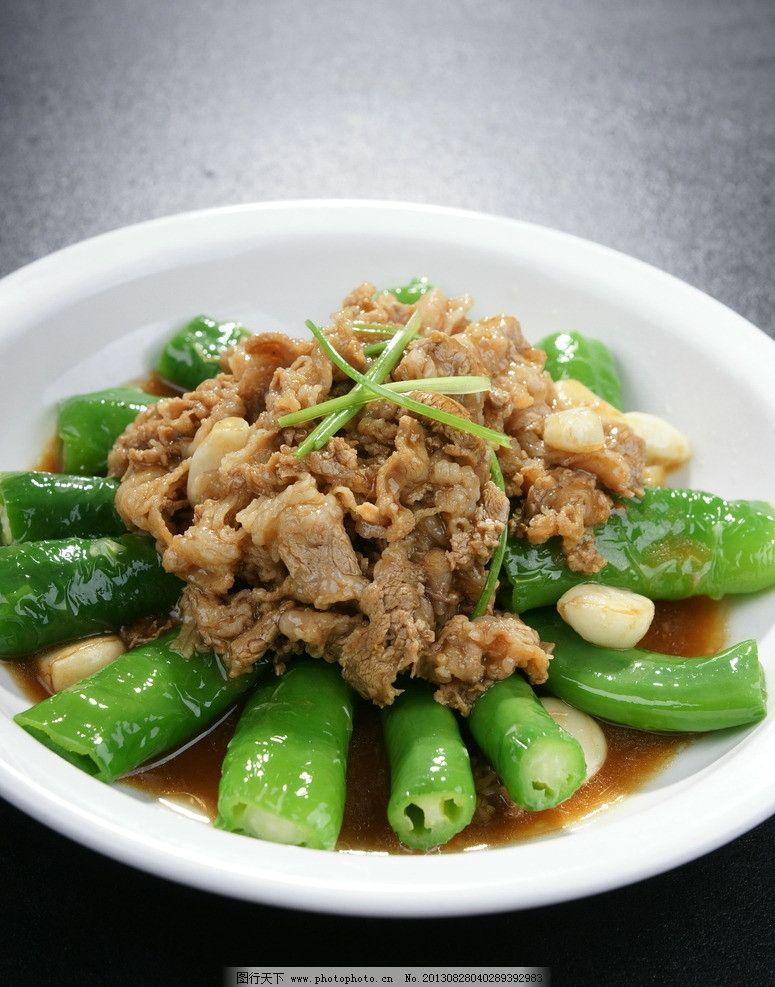 虎皮尖椒咸香肉美食菜品
