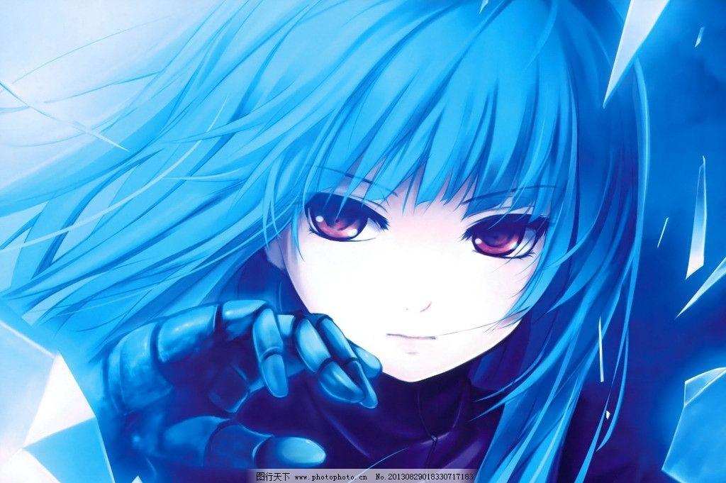 动漫人物 美女 卡通 蓝色 大眼睛 女孩 长发 可爱 动漫游戏 动漫动画