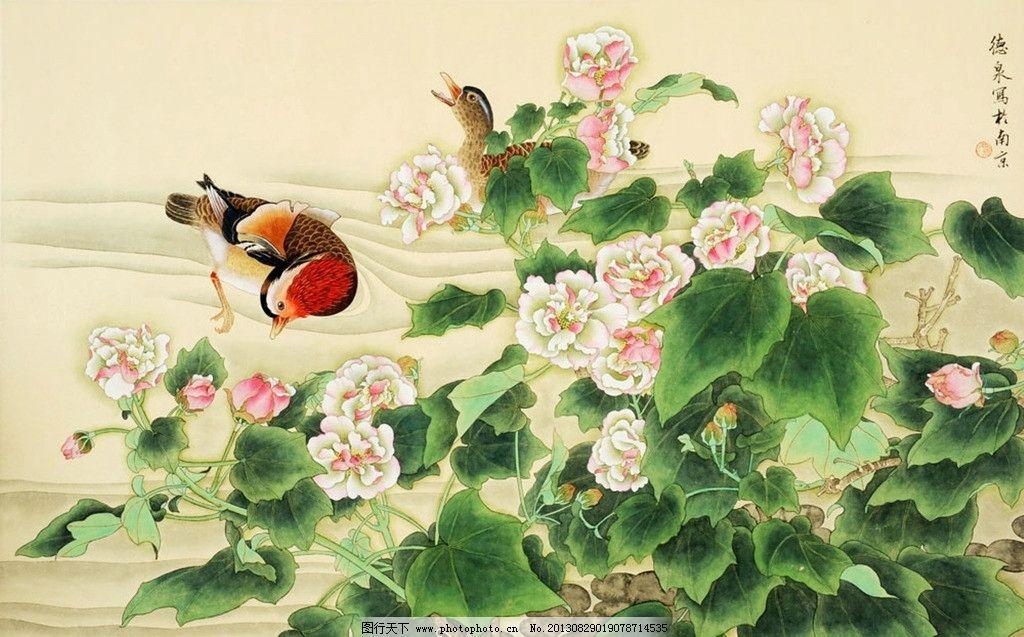 鸳鸯 水乡 国画 工笔画 花鸟画 书画 绘画 张德泉 绘画书法 文化艺术