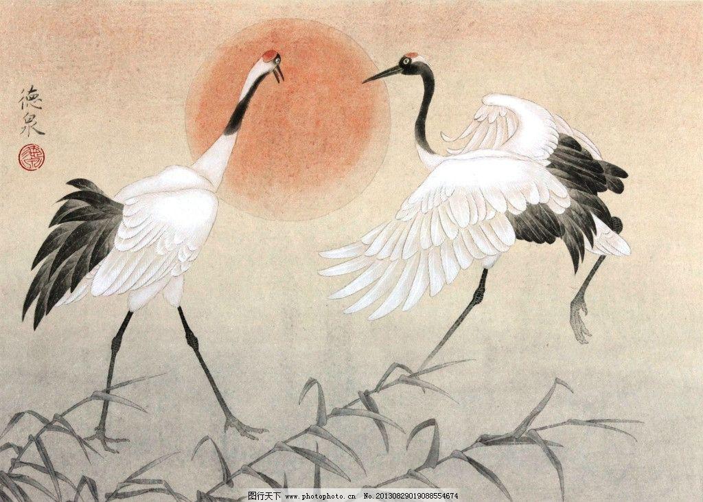 仙鹤 朝阳 芦苇 国画 工笔画 花鸟画 书画 绘画 张德泉 绘画书法 文化