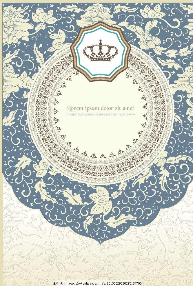 欧式花纹底纹 古典 潮流 梦幻 花朵 圆形 边框 怀旧 复古青花招贴画图片