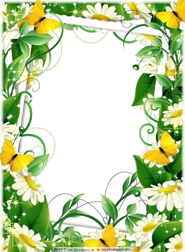 花样相框 png 免抠图 框架 叶子 星光 朵 蝴蝶 边框相框 底纹边框
