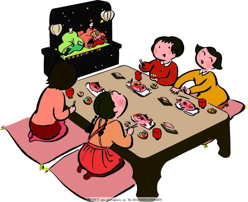 卡通 吃饭图片