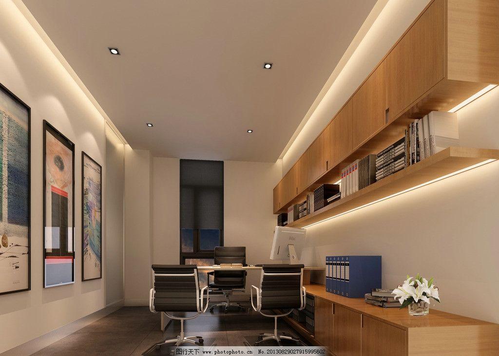3d效果图 室内效果图 装修效果图 桌子 椅子 环境设计 设计 300dpi jp