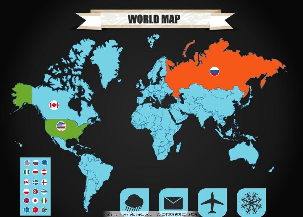 世界版块矢量图图片