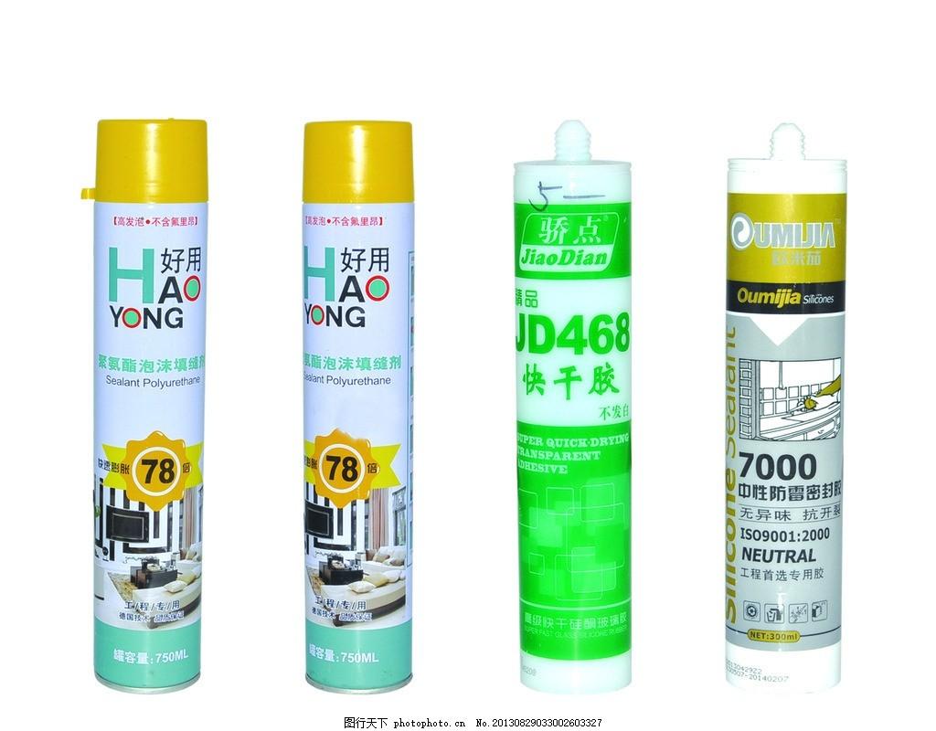 填缝剂 快干胶 玻璃胶 结构胶 耐候胶 发泡胶 云石胶 万能胶