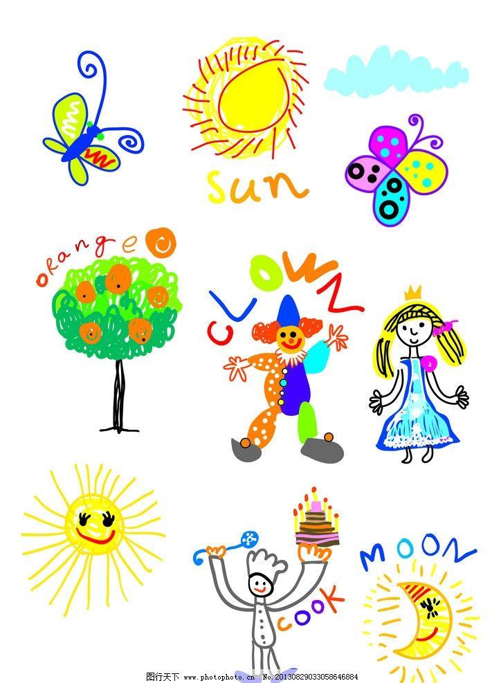 儿童简笔画 卡通 可爱 蝴蝶 小人 果树 psd分层素材 源文件 300dpi ps