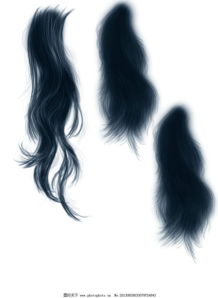 手绘 头发素材图片