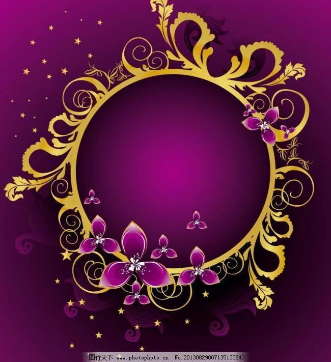 圆形背景 花纹图片