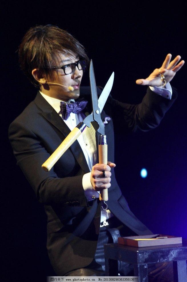 刘谦现场表演魔术图片