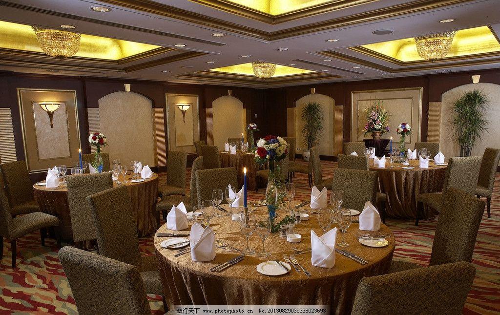 宴会厅 酒店 餐饮 餐厅 中式餐厅 室内摄影 建筑园林