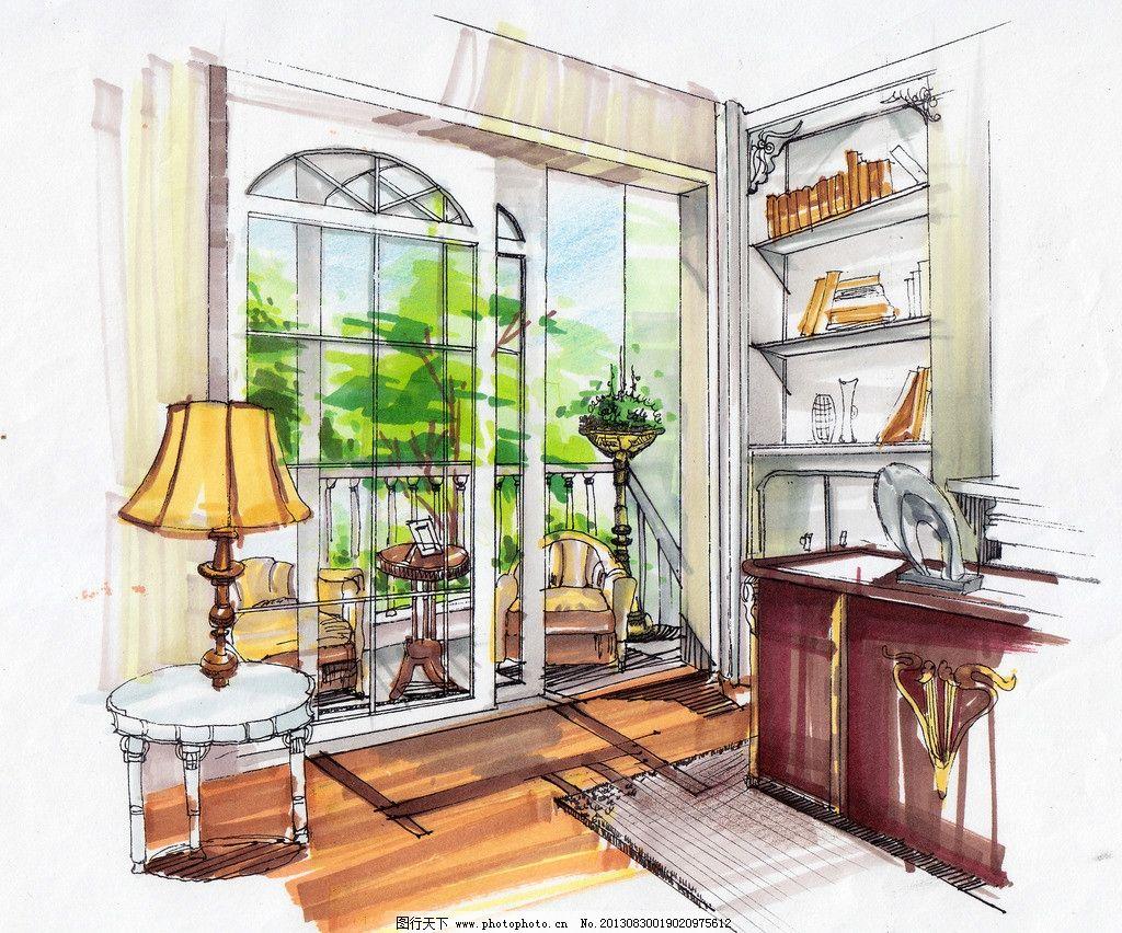 手绘效果图 室内设计 3d效果图 灯光 书房效果图 台灯 木地板 绘画