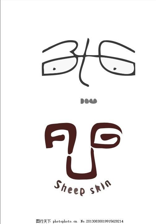 手绘人脸效果图