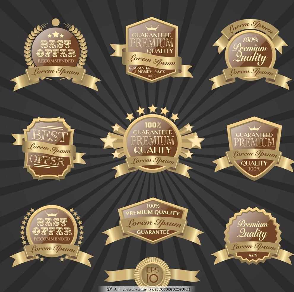 金色丝带复古标签 欧式复古标签 徽章 麦穗 五角星 品质 质感