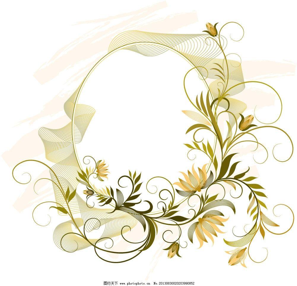 花纹背景 动感线条 华丽曲线 条纹 炫彩 欧式花纹 古典花纹 潮流底纹
