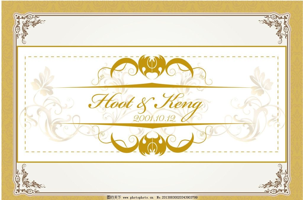 花纹花边 婚礼背景 欧式花纹 婚礼迎宾牌 婚礼花纹 婚礼素材 矢量