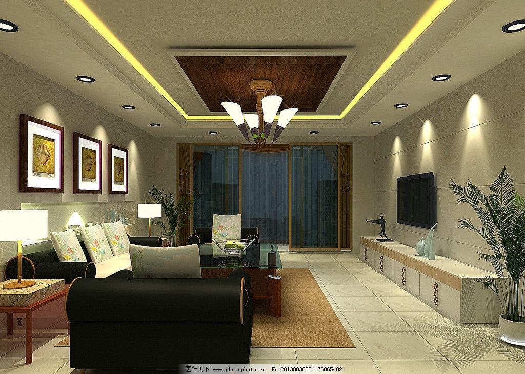 室内设计效果图 室内设计 3d效果图 灯光      沙发 地毯 挂画 3d设计