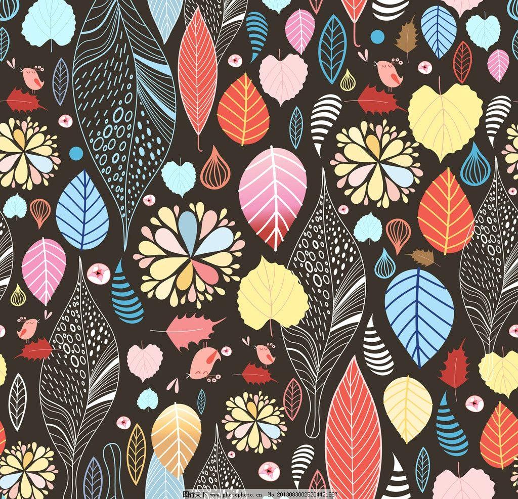手绘树叶 树叶 叶子 条纹 叶纹 彩色树叶 树叶纹理 手绘 时尚 装饰