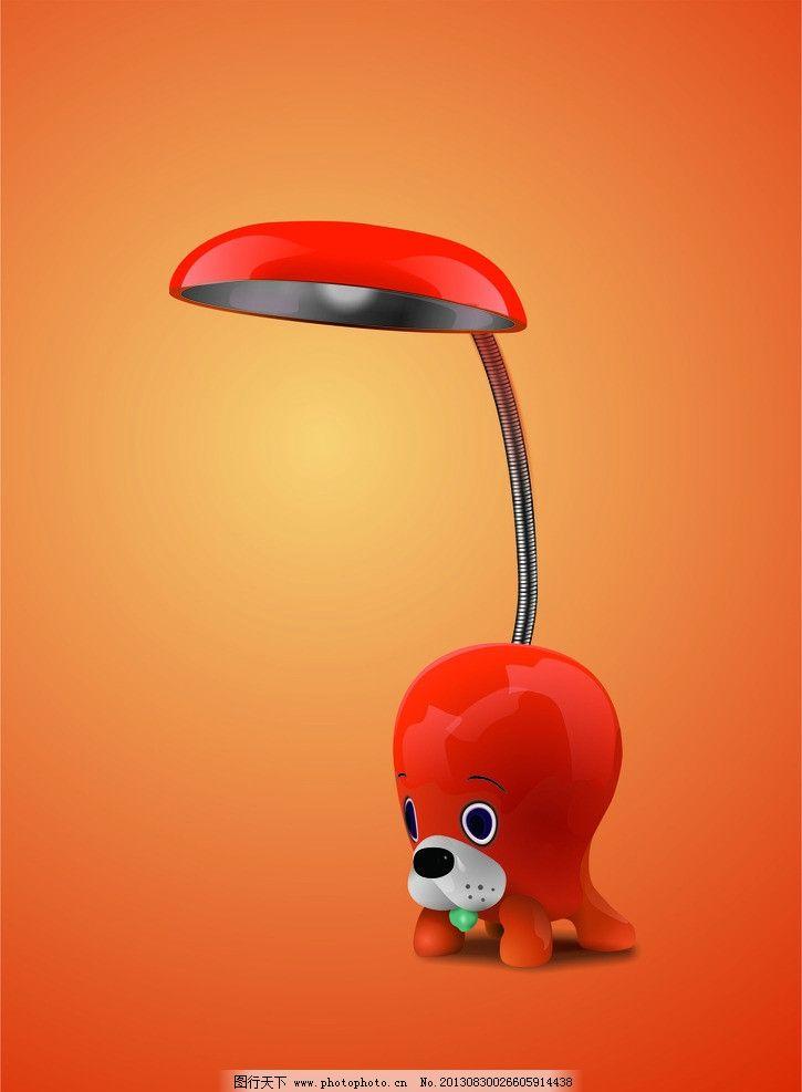 台灯 台灯源文件 台灯矢量素材 矢量图 逼真矢量图 可爱的台灯 现代