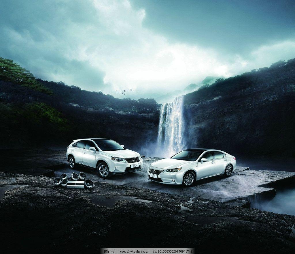 雷克萨斯es和rx 凌志 高档汽车 名车 豪车 日系品牌 全新