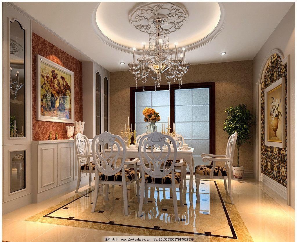 餐厅 桌椅 吊灯 吊顶 椅子 餐桌 墙画 玻璃门 欧式风格 家装效果图图片