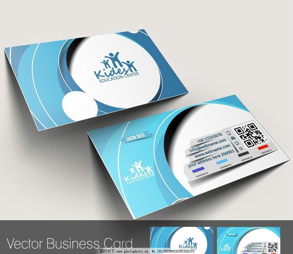 商务卡三折叠小册子商业宣传册杂志封面矢量宣传册设计企业宣传