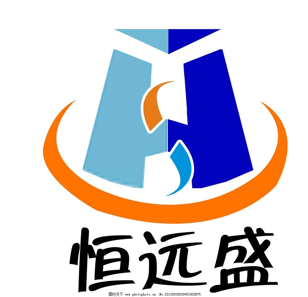 恒远盛 标志 吊车 字母变形 花纹 标志设计 广告设计模板 源文件