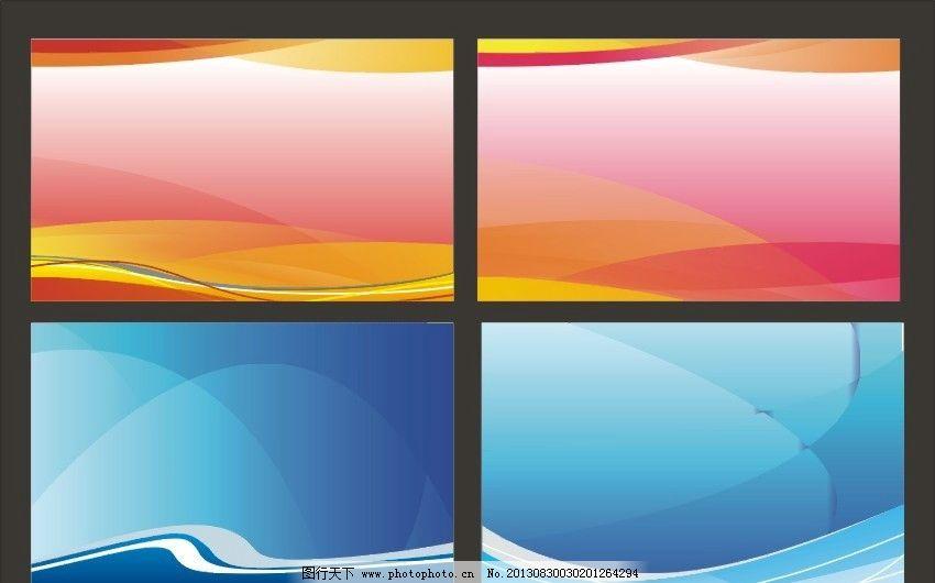 展板 展板设计 展板模板 底纹 背景 宣传栏 橱窗 广告设计 矢量 cdr