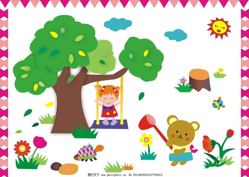 幼儿园展板图片 小动物 小女孩 花花草地 太阳 其他设计 广告设计