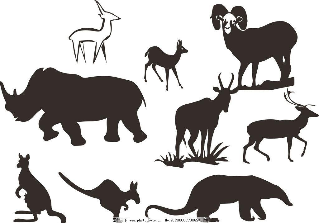 动物 动物大全 动物素材 犀牛 袋鼠 食蚁兽 麋鹿 鹿 羊 绵羊 剪影大全