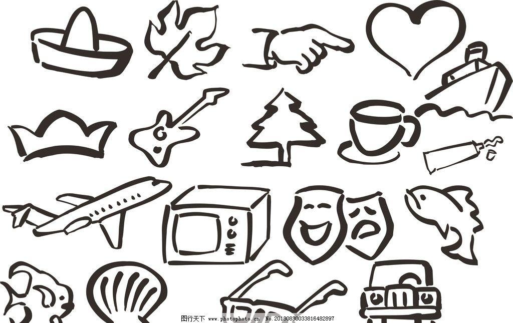 简笔画 设计 矢量 矢量图 手绘 素材 线稿 1024_645