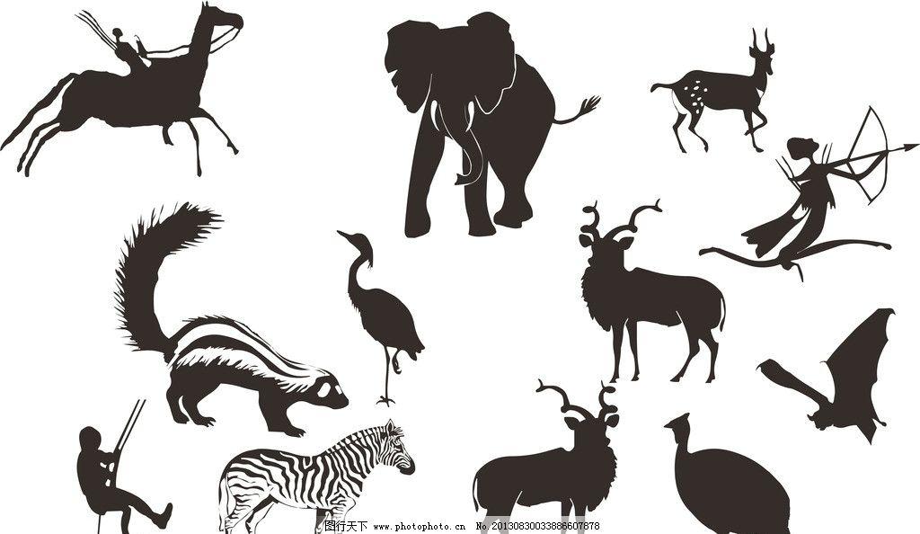 动物 动物大全 动物素材 马 斑马 鹿 蝙蝠 大象 剪影 剪影大全