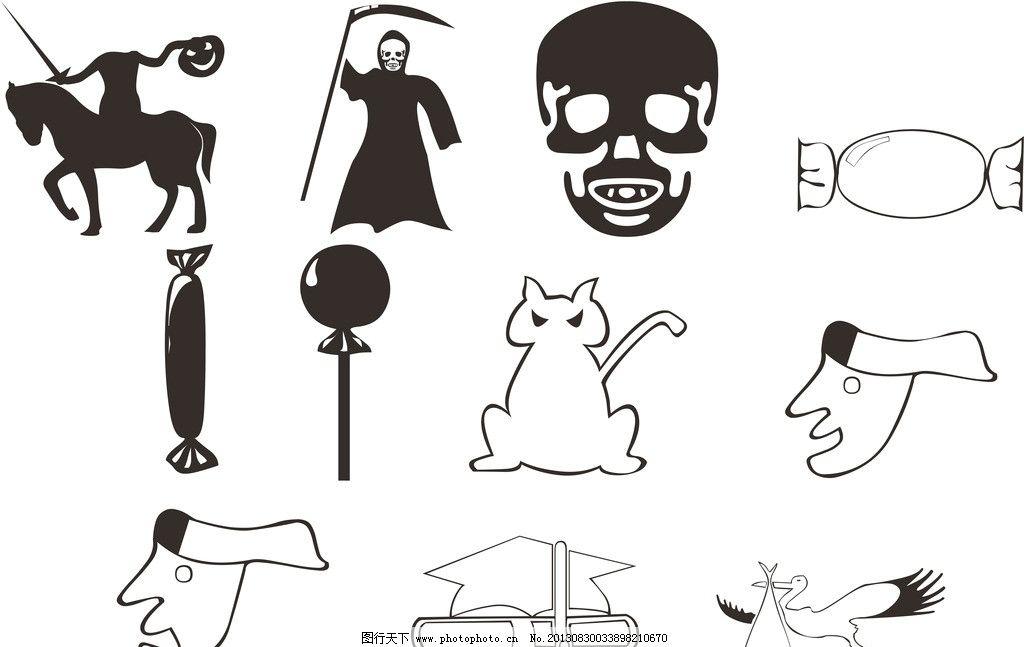 死神手绘涂鸦插画