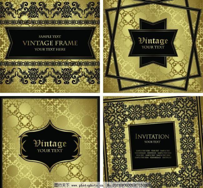 书籍封面设计 书籍封面设计图片免费下载 边框 广告设计 画册设计