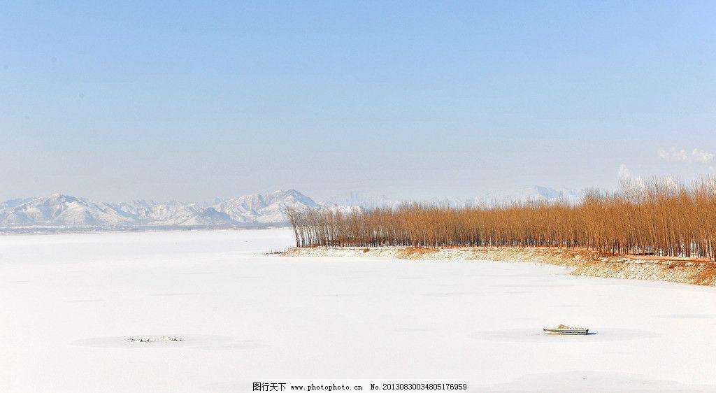 冰面 湖面冬景 冰雪风景 冬天风景 冬天风景下载 自然风景 自然景观