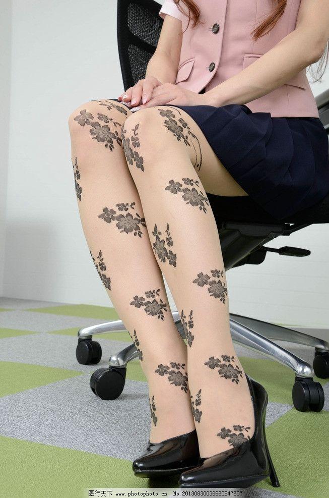 性感美腿 美女 丝袜 可爱